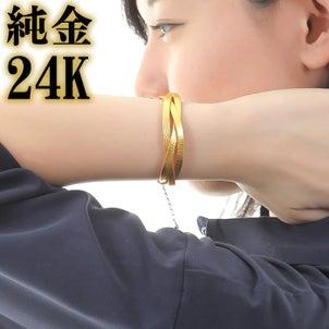 今から人生逆転させる方法、ゴールドの恩恵を受ける【金色店長のブログ】の画像