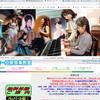 声楽~ボイス系の音楽レッスンはオンラインで!!コロナ休業もうご免!の画像