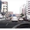東神奈川駅から、みなとみらいへの画像