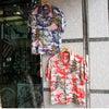 """SUN SURF HAWAIIAN SHIRT """"和柄8""""の画像"""