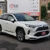 RAV4新車の画像