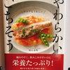 """本日は、""""NHKひるまえほっと""""をご覧くださり、ありがとうございました♡の画像"""