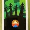 日本の神様カード いわながひめの画像