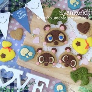 *あつ森*たぬきち・まめきち・つぶきちクッキーの画像