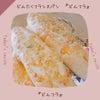 博多の味をご家庭で 明太子屋さんとパン教室の贅沢なコラボをお届けしますの画像