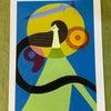 日本の神様カード ににぎのみことの画像