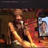第10回AKIRAサロン配信 レポ 〜AKIRAが体験したアメリカンインディアンの智慧の画像