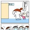 3歳児健診③の画像