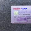 意外に?美しい色合いだった楽天ANAマイレージカード(ピンク)2020-07の画像