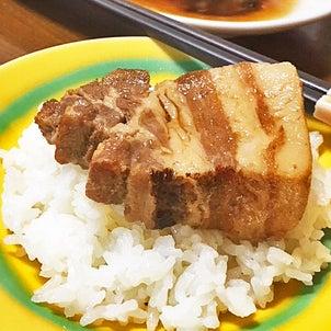 ★電気圧力鍋で、懐かしい沖縄料理店の豚の角煮★の画像