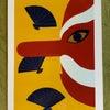 日本の神様カード さるたひこのかみの画像