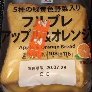 5種の緑黄色野菜入りフルブレアップル&オレンジ(セブンイレブン)の画像