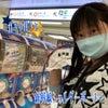 ガチャガチャ⑦【新幹線ショルダーポーチ】の画像