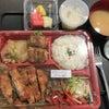 久しぶりの日本食テイクアウトの画像