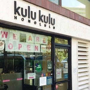 街のケーキ屋さんKulu Kulu 7月のスペシャルはスフレパンケーキの画像