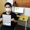 【合格速報】WEBクリエイター能力認定試験 合格おめでとうございます!の画像
