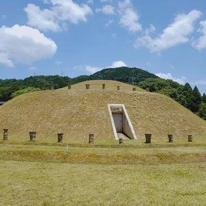 筑前町 仙道古墳の画像