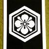 日本の神様カード おおくにぬしのみことの画像