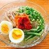 手軽に作れる韓国冷麺の季節ですね♪の画像