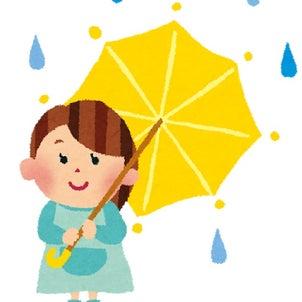梅雨卒業の画像