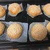 胡椒餅(フージャオピン)の画像