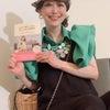 長谷川エレナ朋美さんの新刊『心から望む人生を手に入れる時間術』お送りいただきましたの画像