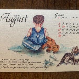 8月♪の画像