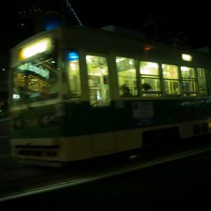 路面電車の画像