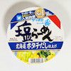 サッポロ一番 塩らーめんどんぶり 北海道 ホタテだし仕上げの画像