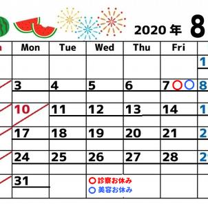 8月17日~8月23日の美容室予約状況・お休みのお知らせの画像