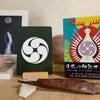 日本の神託カードの画像