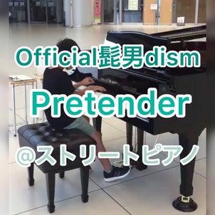 ストリートピアノ@春日井!の画像