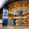 そごう川口店、2週間ぶりに営業再開です!の画像