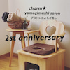 ★2st anniversaryの画像