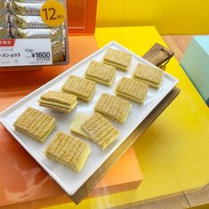 羽田空港限定のシュガーバターの木の画像