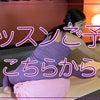 バストを集めてデコルテが美しくなるレッスンをします!の画像