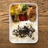 (75.9kg)朝ごはんとお昼のお弁当の画像