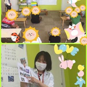 栃木県のおでかけスポットを調べよう!(*^^*)の画像
