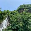 新潟市 野積みの滝の画像