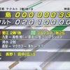 ○S3-6C カープ、終盤2イニング倍返し再発動。の画像
