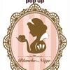 いよいよ本日から、上本町近鉄百貨店POP UP開催です♡の画像