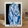 日本の神託カード 時空を刻む石の画像