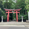 越後國一之宮 彌彦神社 の画像