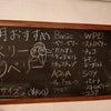 上野画伯…の画像