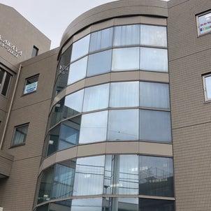 JR南武線・久地駅前 多機能型事業所がNEW OPENします!の画像