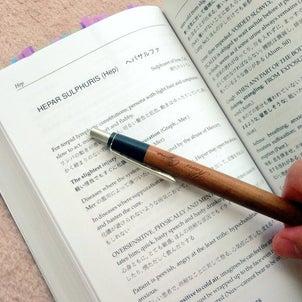アレンのキーノートの翻訳の画像