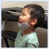 年少さん着々と脳が育っています!上手にご挨拶できました(*^-^*) ピアノdeクボタメソッドの画像