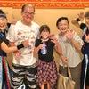 のどかちゃん(大山family)2日目の画像