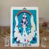 日本の神託カード 煌く希望の虹の画像