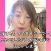 AKIRA 歌オンライン甲子園2020 〜予選投票、応援チケットの販売今日までだよ〜!(^^)の画像